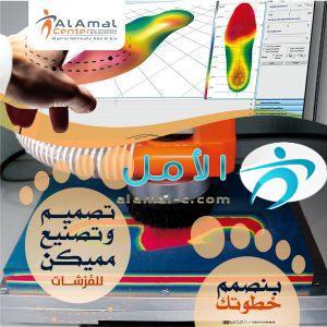 منظومتنا الذكية لتخطيط القدم وتصميم وتصنيع الفرشات الطبية